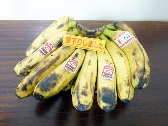 安いバナナ